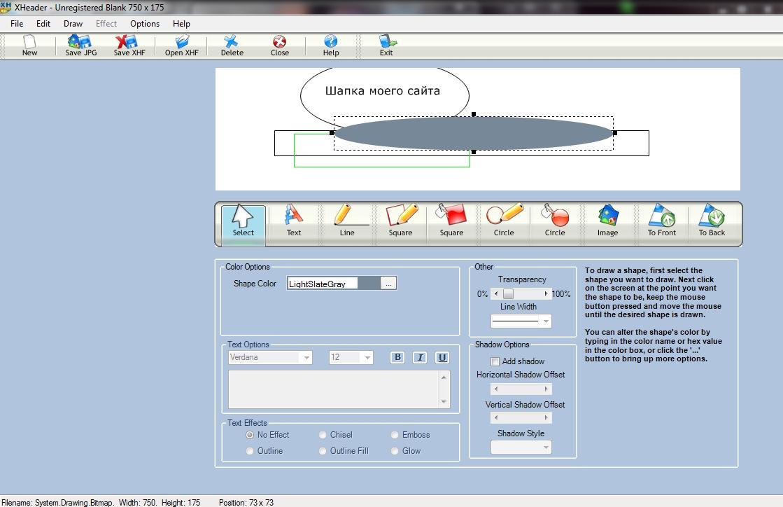Программа каталог с сайта